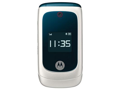 Motorola-em330